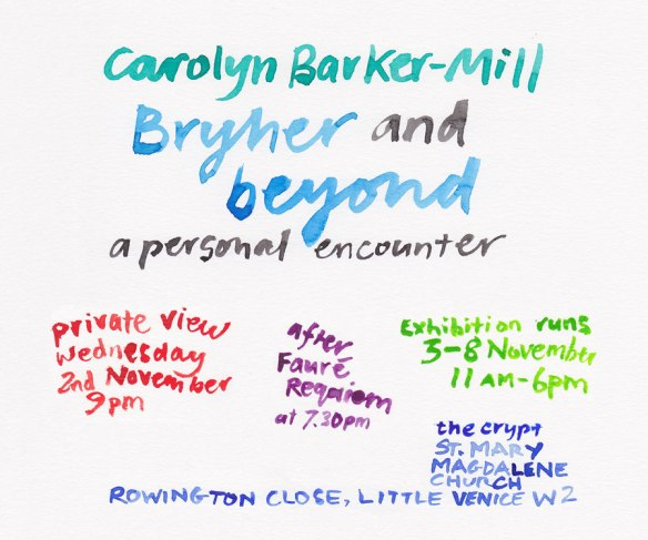 cbarker-mill_invitation