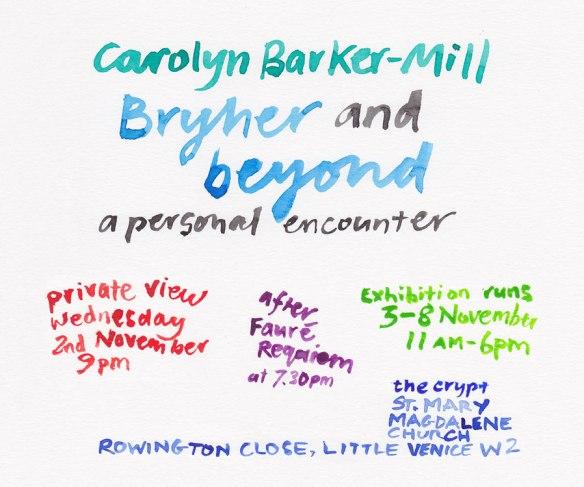 cbarker-mill_invitation